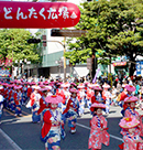 平成29年度 地域イベントへの協賛