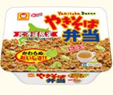 http://www.maruchan.co.jp/cupyakisoba/img/detail/yakiben_img01.jpg