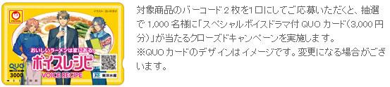 1410_namaramenCP_quocard.jpg