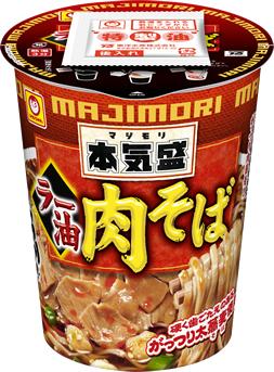 1608_mazimori_rayunikusoba.jpg