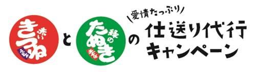 170316_shiokuri_cp_title.jpg