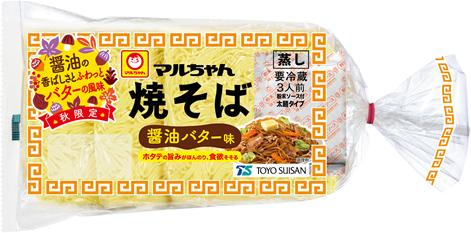 1808_3yaki_akigentei_shouhin.jpg