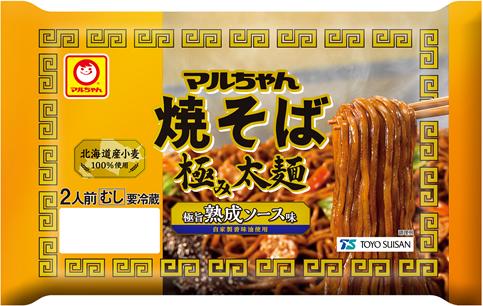 1808_maruchanyakisoba_kiwamifutomen_gokuuma_shouhin.jpg