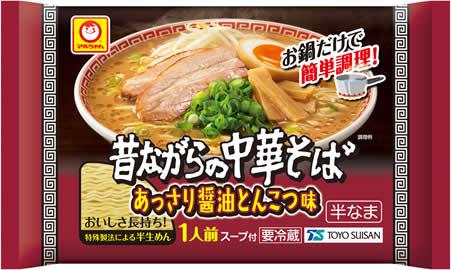 1808_mukashinagara_assarishouyutonkotsu_shouhin.jpg