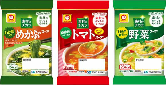 1808_sozainochikara_1P_shouhin.jpg