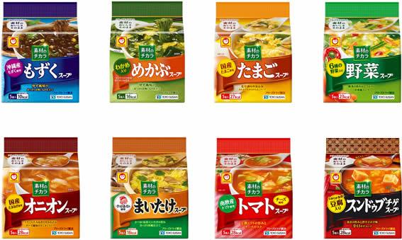 1808_sozainochikara_5P_shouhin.jpg