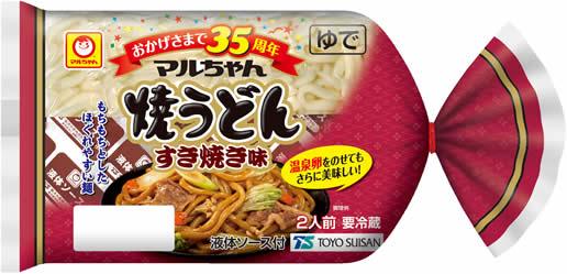 1808_yakiudon_sukiyaki_shouhin.jpg