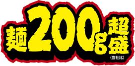 2004_gotumorimori_logo_200g20.jpg