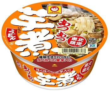 2009あつあつ芋煮うどん.jpg