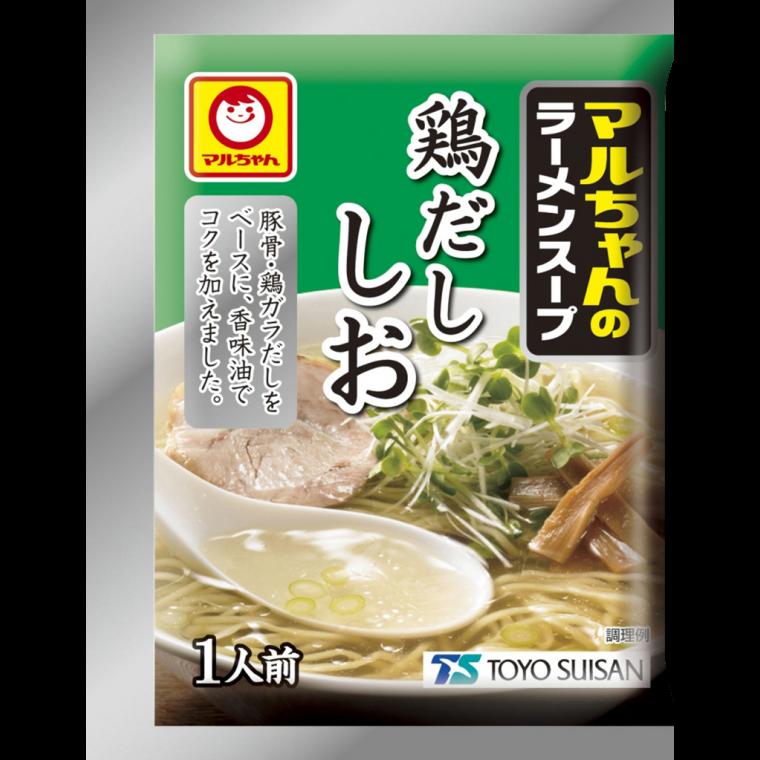 スープ 塩 ラーメン
