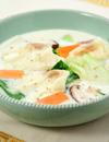 ちんげん菜のミルクワンタンスープ