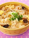 サンラータン風 中華ワンタンスープ