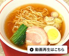 はじめて作るマルちゃん正麺 基本篇[動画レシピ]